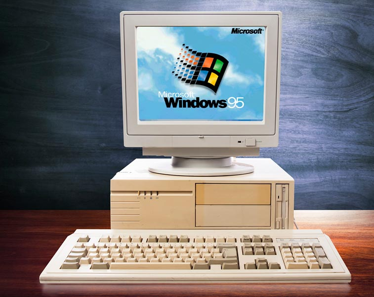 windows95-navegador